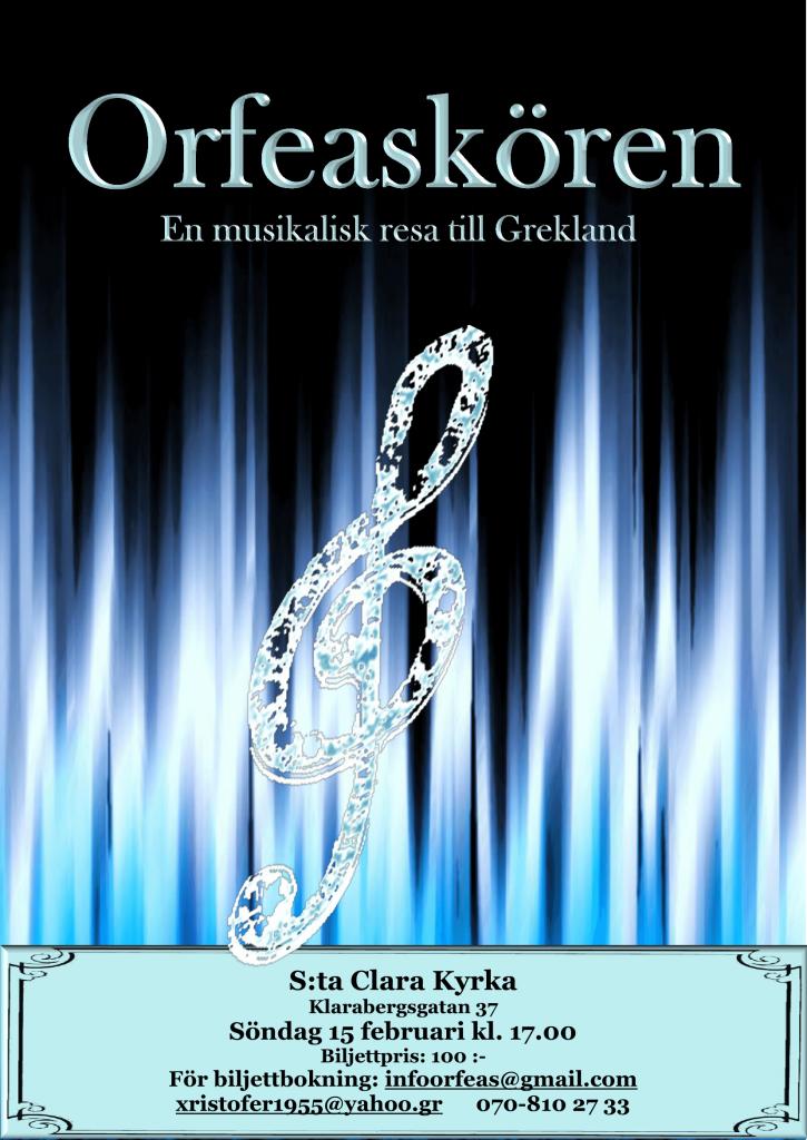 affisch konsert 2015-1