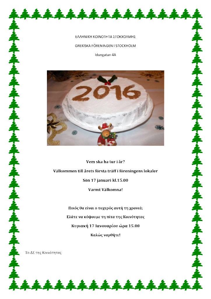 BASILOPITA 2016.docx 1