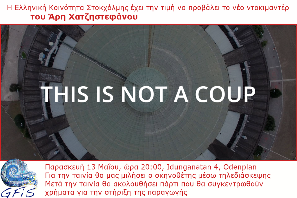 this-is-not-a-coup